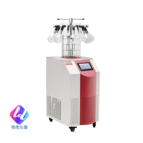 实验室冷冻干燥机压盖型CTFD-18T