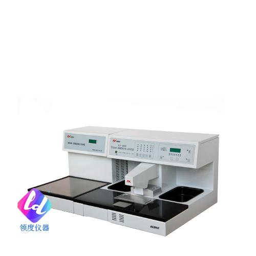 KD-BMII、BL 生物组织冷冻包埋机(5升带冷台)