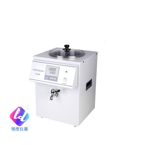 KD-BMR 熔蜡仪
