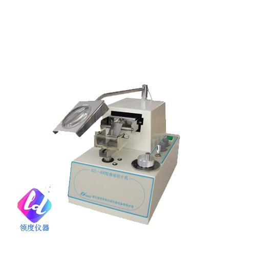 KD-400 振动切片机