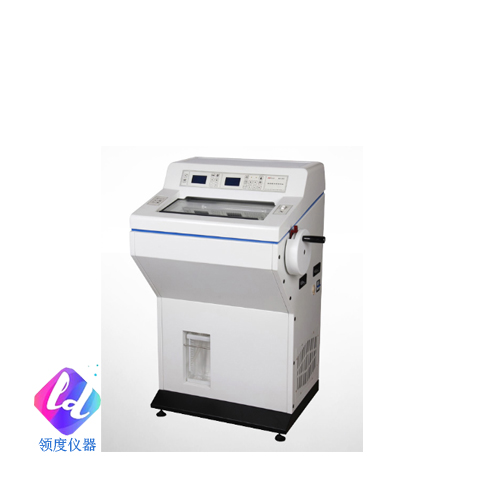 KD-2850 低温恒冷切片机