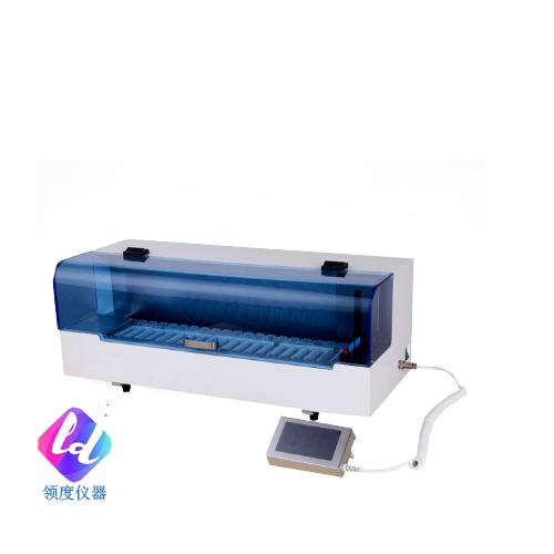 KD-QS1100 全自动冰冻切片染色机