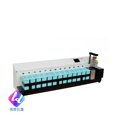 KD-RS3 全自动生物组织染色机(15缸)
