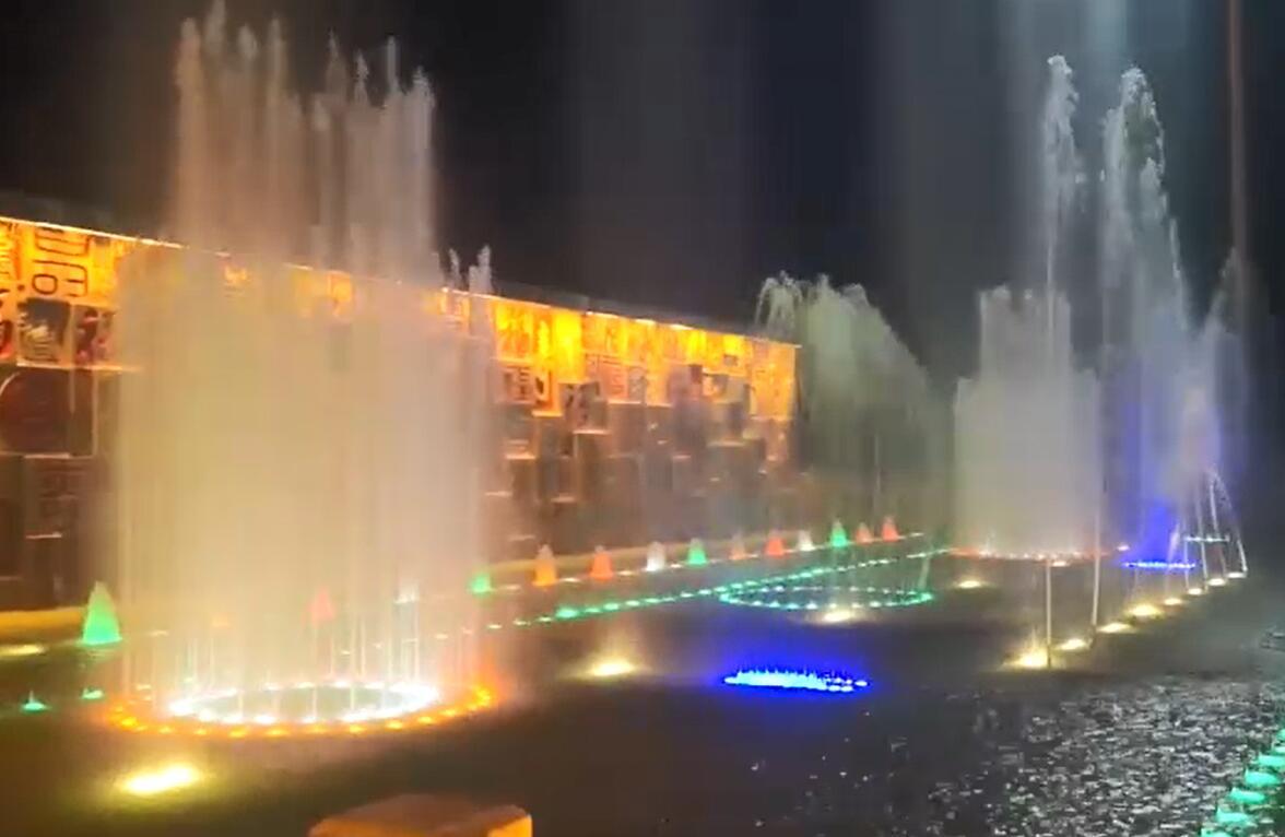 汉山广场音乐喷泉