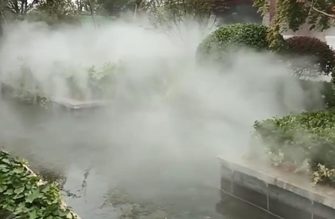 中德.麓府冷雾