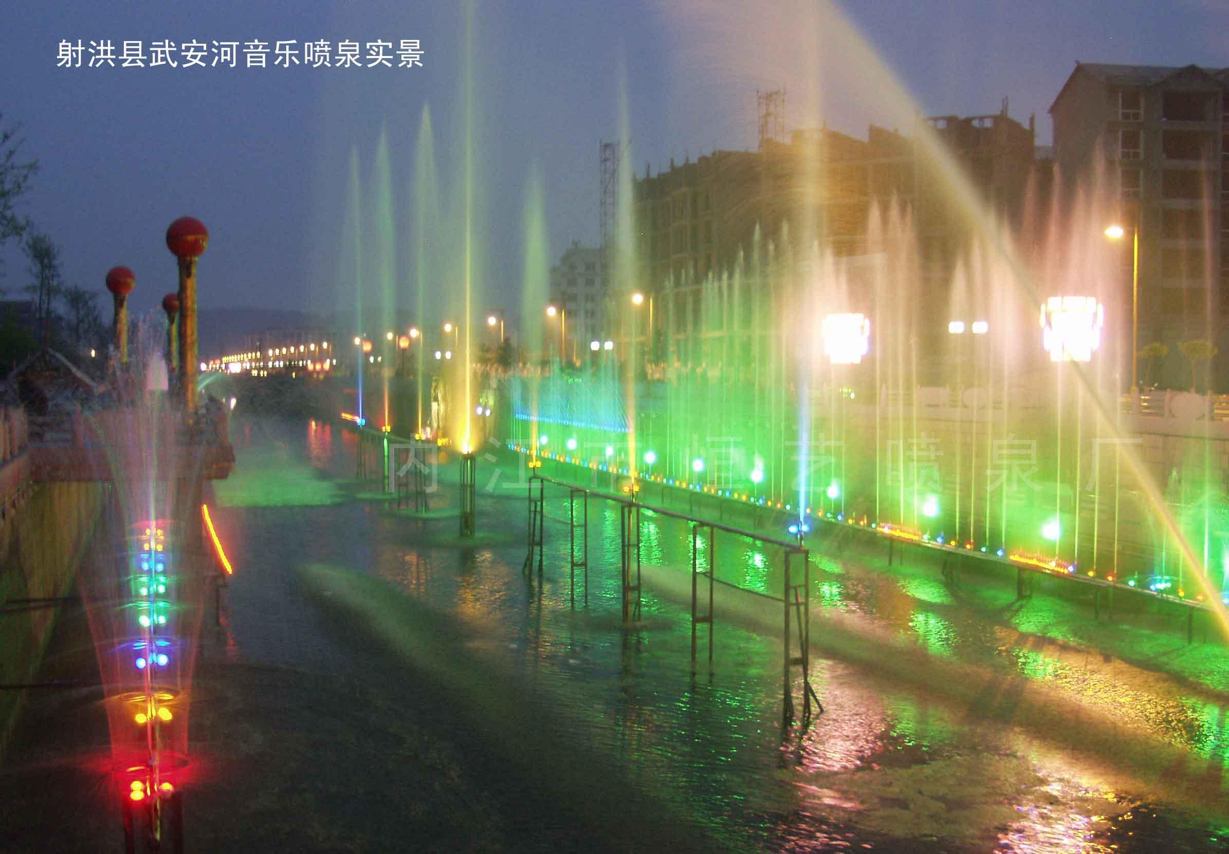 射洪音乐喷泉