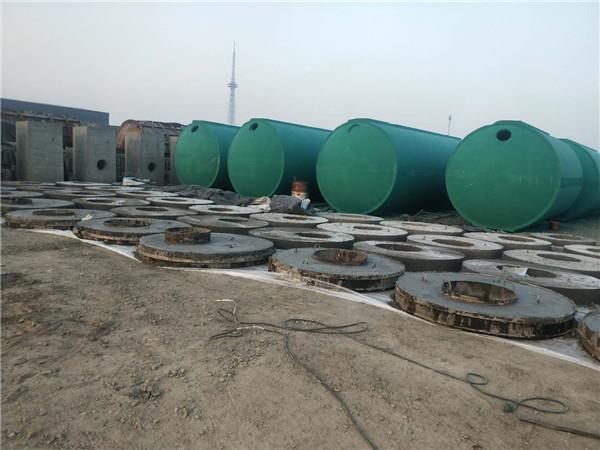 预制混凝土整体式化粪池
