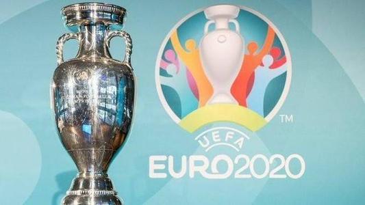 2020欧洲杯