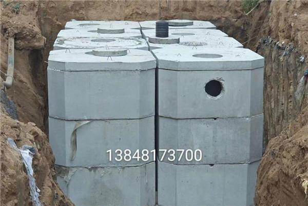预制混凝土化粪池厂家直销 价格优惠 呼市化粪池厂家