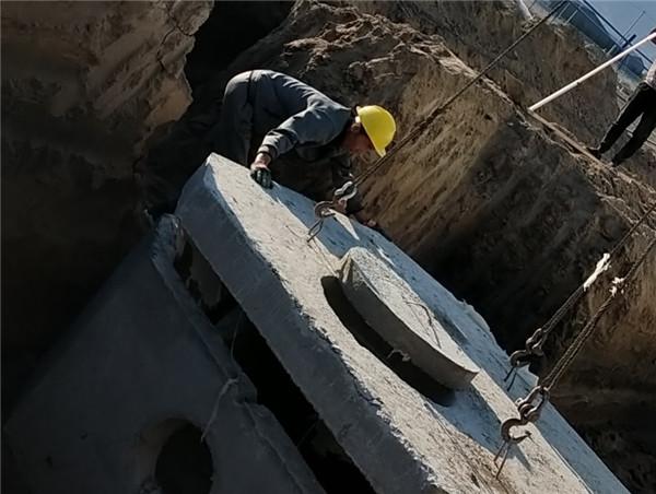 呼市化粪池安装施工