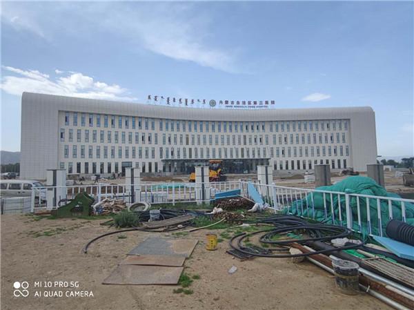 内蒙古检查井与第三医院合作