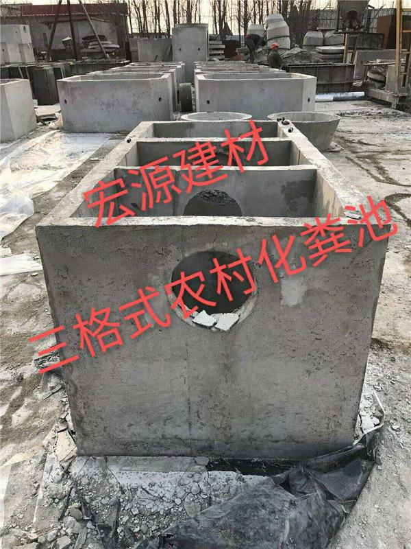 内蒙古检查井