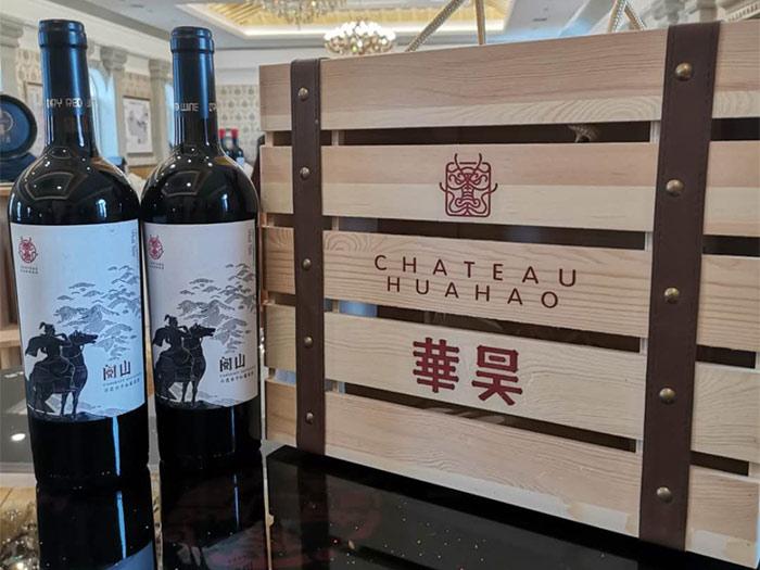 宁夏葡萄酒图片展示