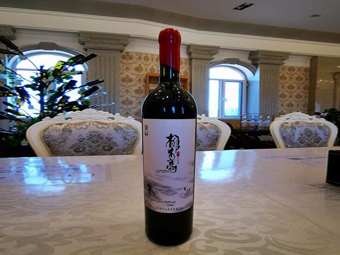 柳木高红酒图片展示