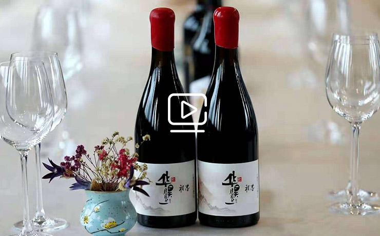"""宁夏华昊酒庄带您了解葡萄酒为什么会""""流泪""""?"""