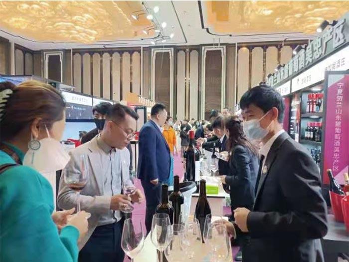 成都春糖展会-宁夏贺兰山东麓葡萄酒吴忠产区#华昊酒庄
