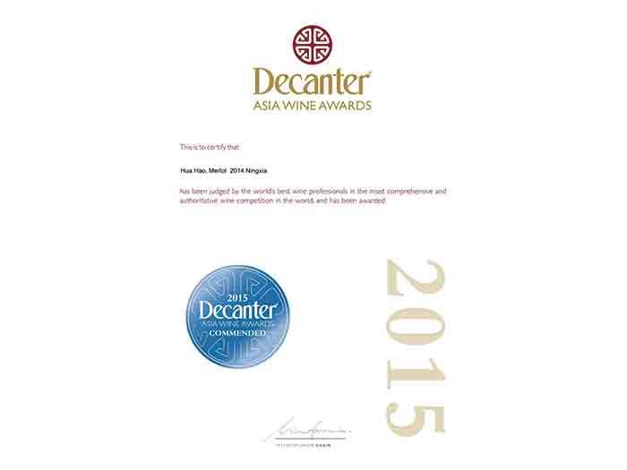 37-亚洲Decanter2015推荐奖----华昊美乐2014