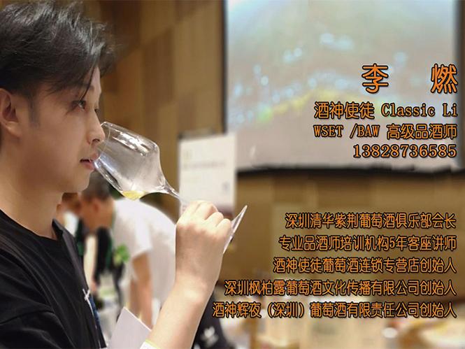 李燃老师慕名来到华昊酒庄