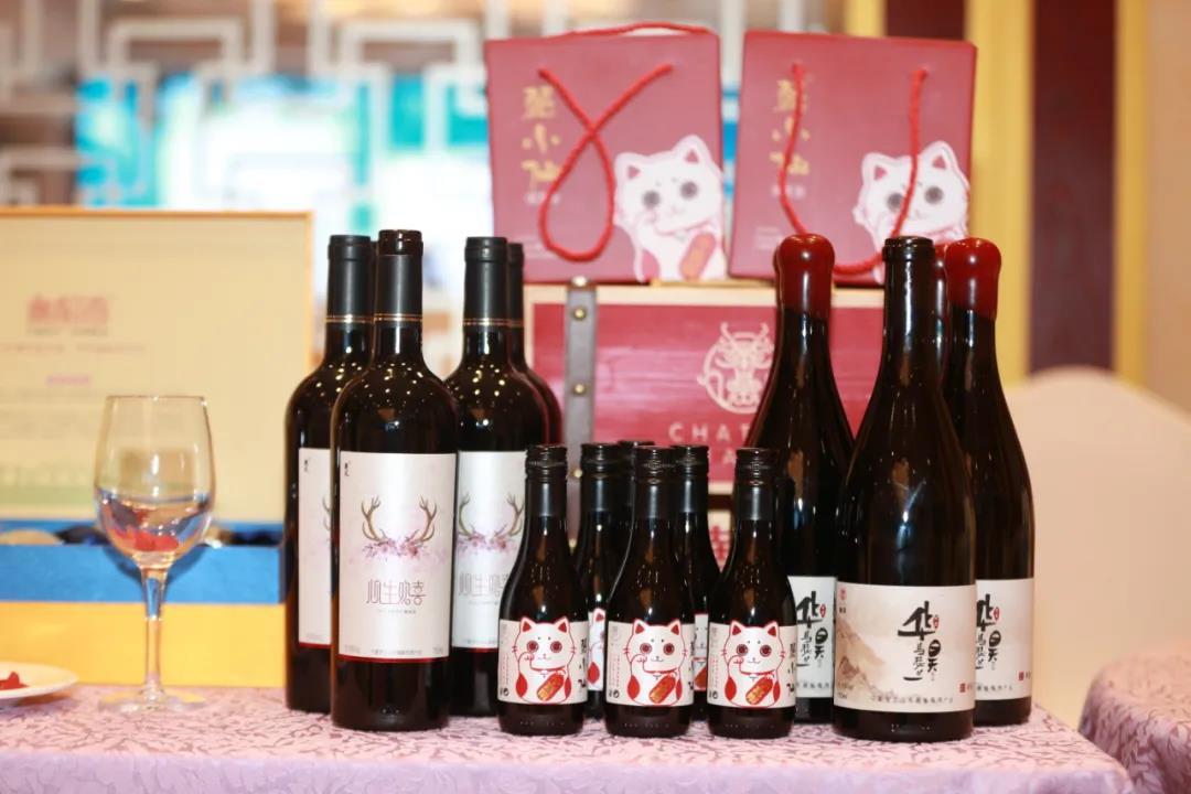 华昊酒庄葡萄酒2