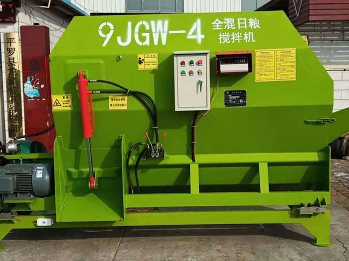 9JGW-4型全混日粮搅拌机