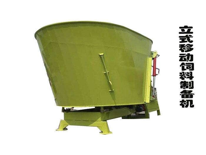 立式移动式饲料制备机厂家