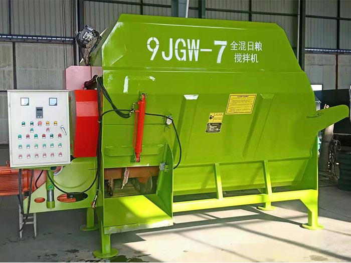9JGW-7型全混日粮搅拌机设备