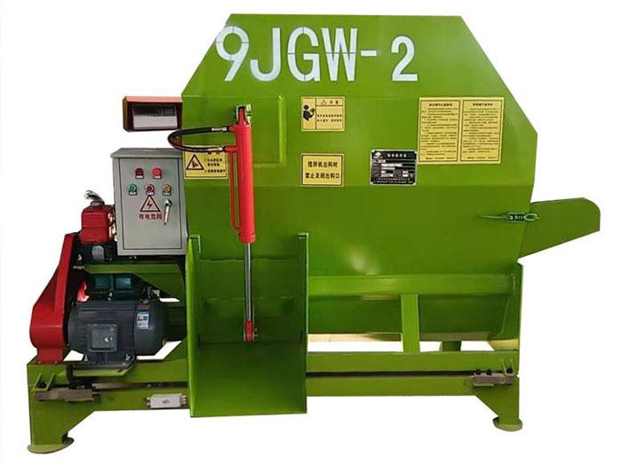 9JGW-2型全混日粮饲料搅拌机