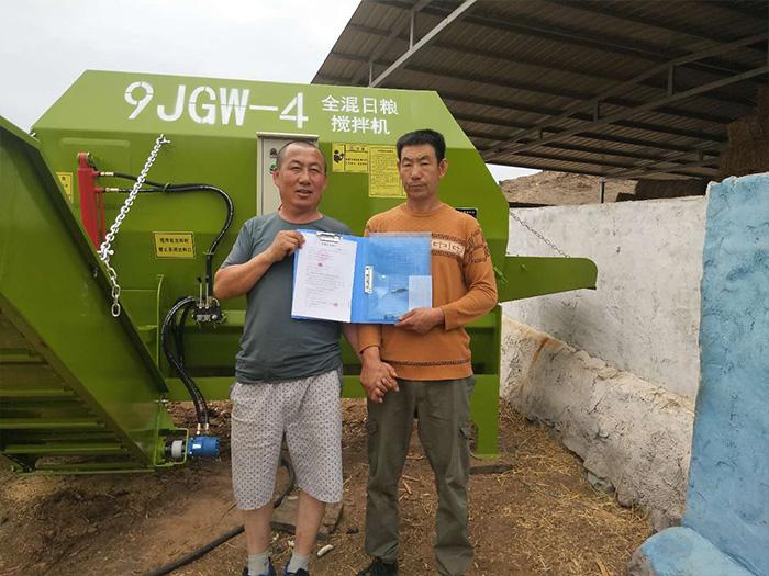 平罗县xx农牧场选购搅拌机设备