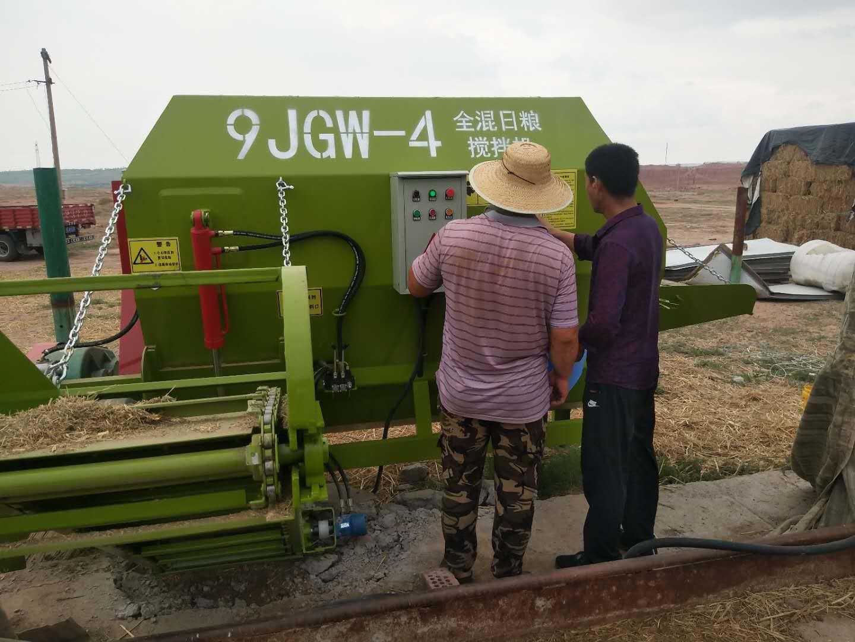 全混日粮搅拌机厂家找龙泽机械