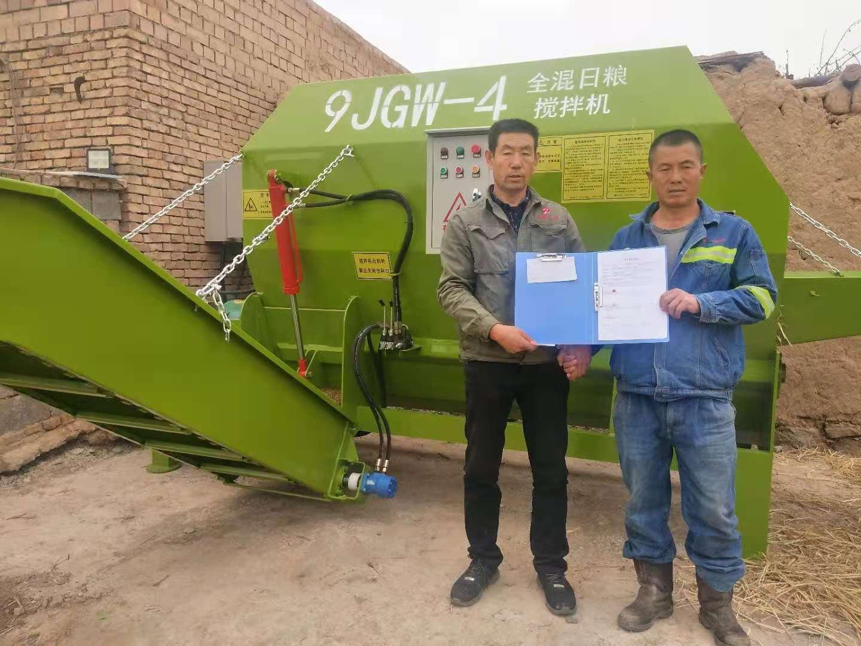 宁夏全混合日粮饲料制备机饲养技术的应用及效果