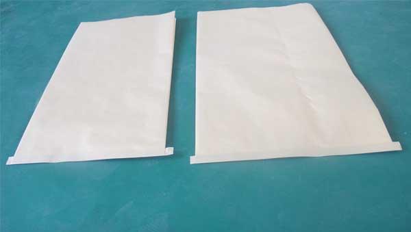 内蒙古牛皮纸袋厂