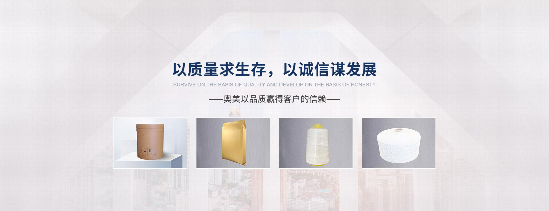 内蒙古纸桶厂