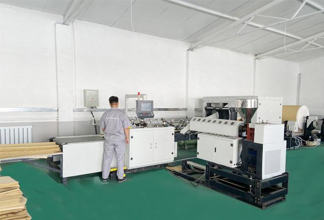 内蒙古奥美工贸科技有限公司