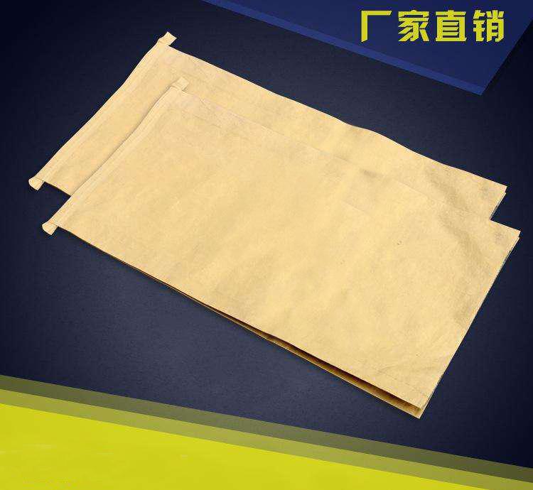 纸袋加工应注重哪些环保理念?