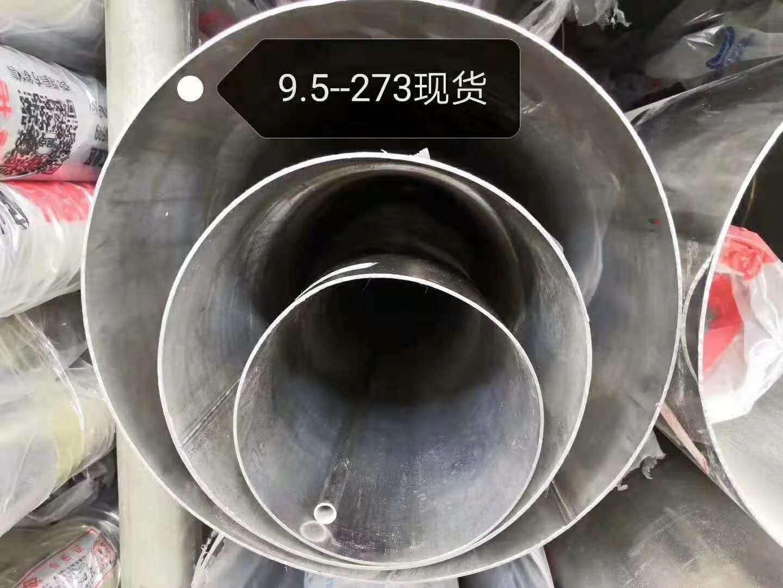 包头不锈钢管  用途广泛