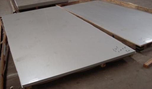 内蒙古华闽不锈钢有限公司与某大型公司合作