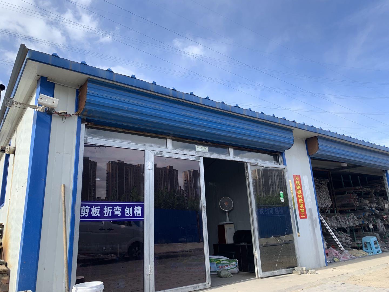 内蒙古华闽不锈钢有限公司环境