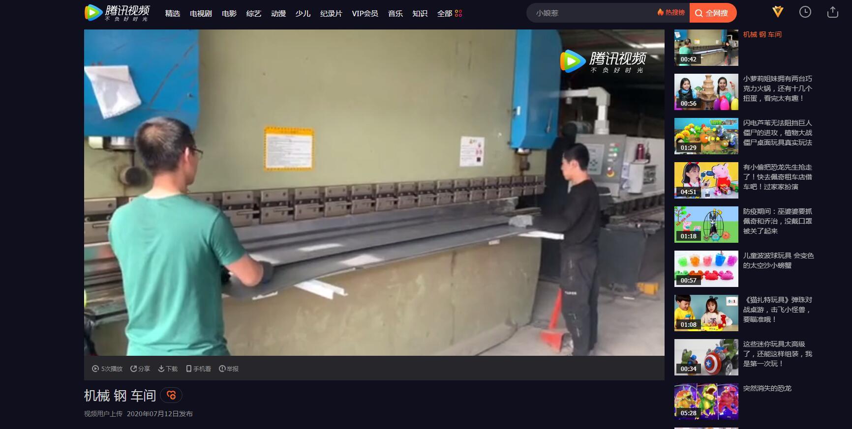 机械钢车间