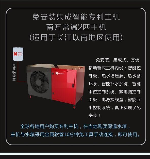 空气能热泵热水器优缺点有哪些呢?空气能热水器厂家给大家具体的详解?