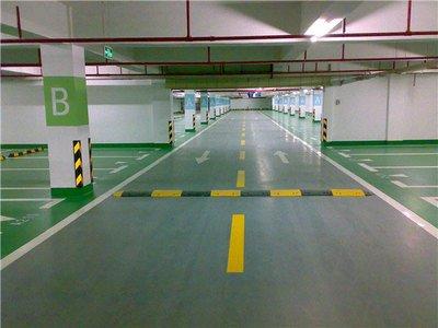什么是马路划线漆的流平性?