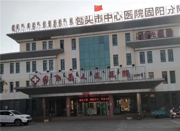 固阳县人民医院PCR实验室建设已完成