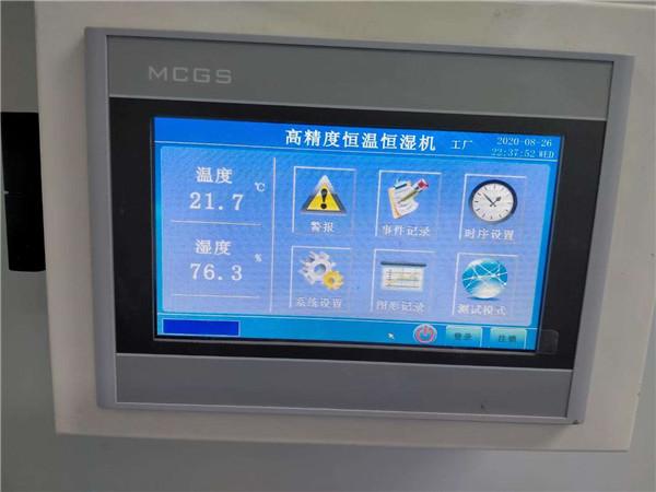 内蒙古洁净空调恒温恒湿称量室项目