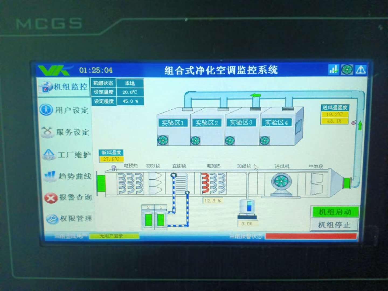 内蒙古洁净空调对医药工业洁净空调的节能设计