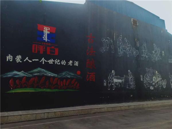 内蒙古一净净化世纪呼白酒业合作净化工程
