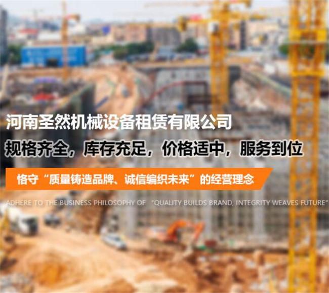 郑州铺路钢板出租厂家