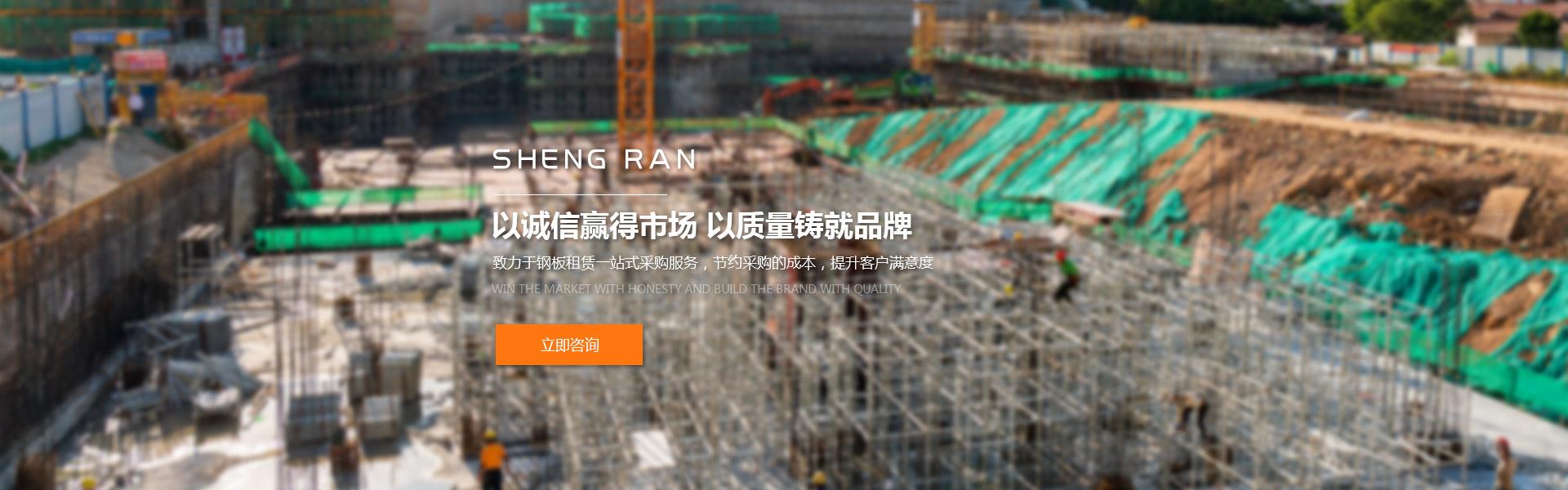 郑州铺路钢板出租