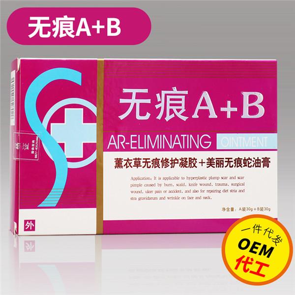 无痕A+B凝胶