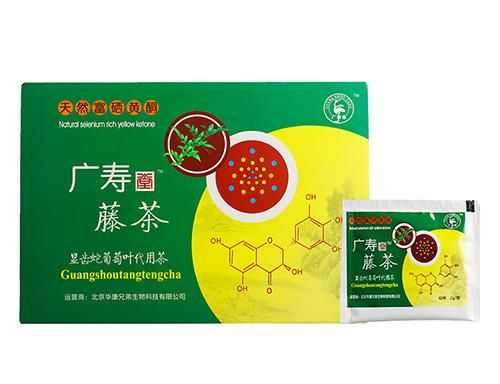 5g廣壽藤茶