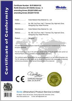 眉山美缝剂获得欧盟CE认证证书