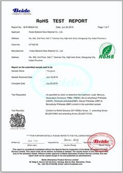 眉山白兰帝美缝产品重金属ROHS检测证书